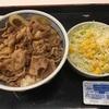 今日の夕食 ♯9