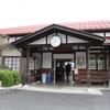 若桜鉄道(鳥取県)