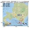 2016年07月15日 12時46分 空知地方南部でM3.4の地震