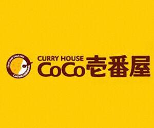 【アルバイト】元店長がCoCo壱の仕事内容をご紹介します【接客・宅配・キッチン】