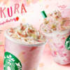 SAKURA Strawberry beverage at Starbucks