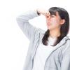 靴が臭う原因や対策!意外と簡単な消臭と防止方法をご紹介!!