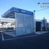 愛知県 洗車場の飛散防止テント