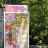 「仁比山地蔵院」で行われていたイベントは『花と和ごころ』 5月4日