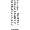 全ての人に読みやすく美しいUDフォント「UD明朝体」