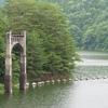 王泊ダム(広島県北広島)