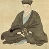 生の術を為す茶の道における侘と寂~ Kの思索(付録と補遺)vol.57~