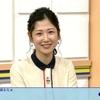 「ニュースチェック11」3月3日(金)放送分の感想