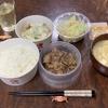 松屋の新メニュー「チキン南蛮焼き定食」を食べてみた話