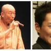 【エニアグラム タイプ1】千原ジュニアさん(有名人タイプ判定)