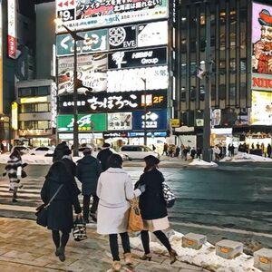 Yahoo! JAPANが北海道地震の募金受付を開始!余ったTポイントによる寄付や、クレジットカード払いによる寄付も可能です。