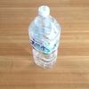 【防災備蓄】非常用の水はローリングストック。賞味期限を目途に入れ替えます
