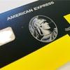 来た来た「メタルカード」~アメックスセンチュリオン・・・、