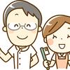 歯科業界へ就職!!歯科栄養士の就職活動