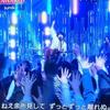 【動画】sumikaがバズリズム(2019年8月10日)に登場!「Lovers」を披露!