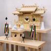 神棚を台の上に置くスタイルで祭りたい 組立式の八足台