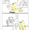 今日の日記のテーマはレモン☆