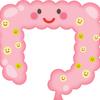 大腸がんは増加しています!大腸がんは自覚症状がない!腸がん検診を受けることで死亡リスクは減少!