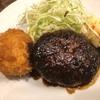 383. カニコロバーグ@グリルビクトリヤ(鶯谷):冷えても美味しい老舗洋食店の定番メニュー!