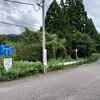 福井と言えばおろし蕎麦。福井県永平寺町にある手打ち十割蕎麦のけんぞう蕎麦で、美味しいおろし蕎麦とソフトクリーム。