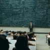 人生でためになった授業は何ですかっていう話。
