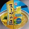 NiD スープの匠 魚介豚骨醤油ラーメン 85円