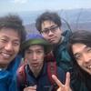「頂上の景色」が人生にエネルギーをくれる