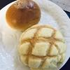 仙台駅 デリーナのパン