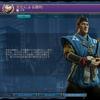 【Civ6プレイレポ】元プロ国王が日本で目指す文化勝利【難易度:王】