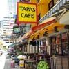 BANGKOK:Spanish on 4