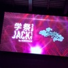 WASEDA ARENA SUMMIT×学祭JACK BiSHライブレポ~初めてBiSHのライブに行った素直な感想~