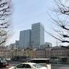 今日の東京駅周辺「英語を聴きながらグダグダ」