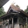 【玉若酢神社】島後の陸地を守護する神社に毎年神様が集まる!