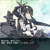E-8/既存艦掘り(E-5編)