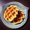 【ポリ袋】ベルギーワッフル作りと作り方