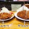 お肉の違いが絶対にわかる!とんかつ食べ比べ@鹿児島市上福元町
