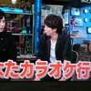 パクチーと翔ちゃんと 嵐さんと綾野さん