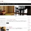 西原秀平ピアノ教室のご紹介