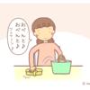 『おべんとうの「あっ!」』の話