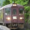 新緑の渓谷トロッコ列車に乗る!③~足尾銅山観光から路線バスで日光へ~