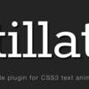 テキストをアニメーションさせるライブラリ Textillate.js