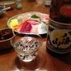 清酒 八海山(新潟県 八海醸造)