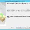 StreamInsight 2.1 を Windows Server 2012 R2 にインストールする