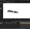 テキストアニメーション 床から出現 part.2 「アニメーター2」を作成し、プリコンポーズ。