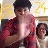 坂口恭平の24時間テレビ