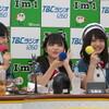 震災復興支援イベント「TBC夏まつり2016」ラジオ公開生放送「あっつあつ☆らじお」