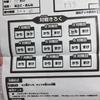 【ポケカSM】ポケモンセンターフクオカのジムバトル(2/18)