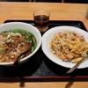 町中華のお店で、台湾縛りを食べました @一宮 本格中華料理 あじえん