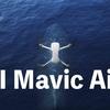 小型ドローンDJI Mavic Air 2の詳細スペックとおすすめポイント!