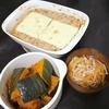 ハンバーグ、かぼちゃ煮物、スープ